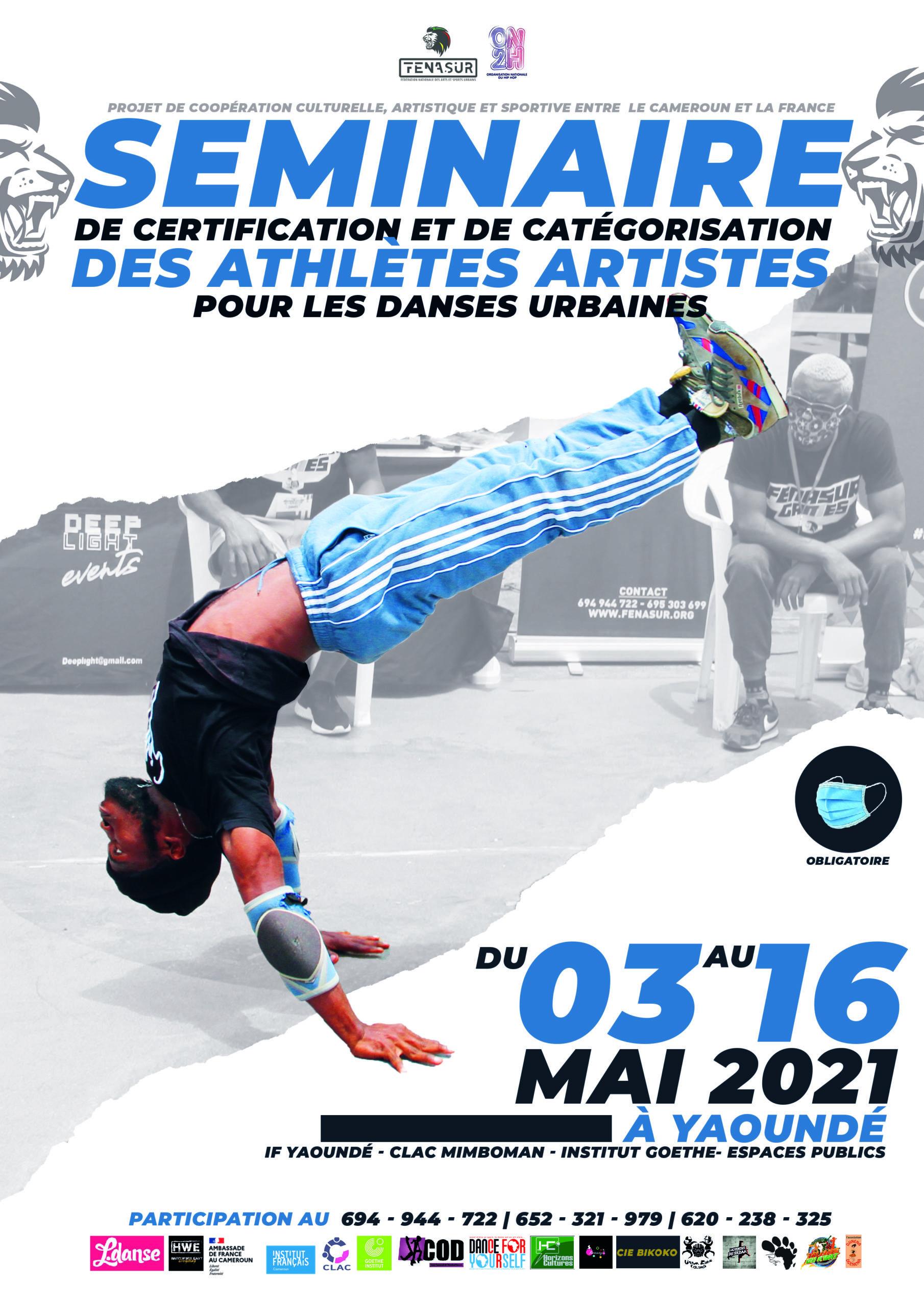 """ON2H et FENASUR, Le séminaire de certification et de catégorisation des Athlètes Artistes pour les danses urbaines au Cameroun""""."""