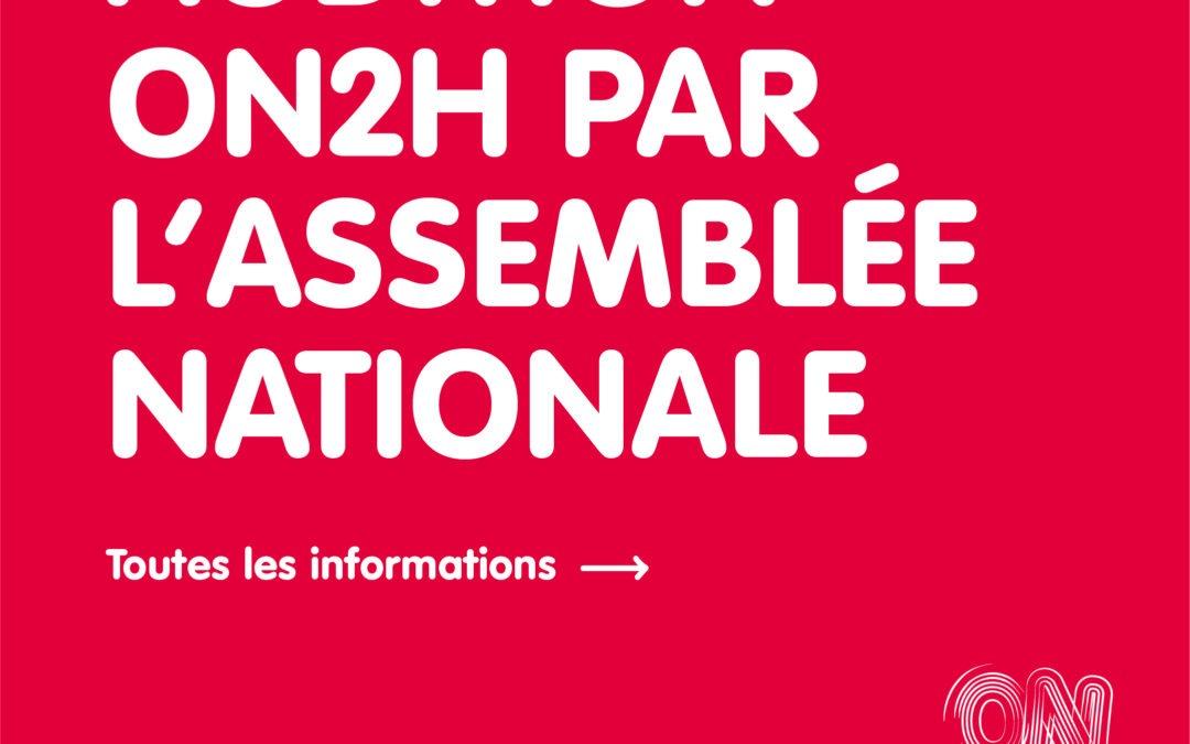 Compte rendu Audition Assemblée Nationale